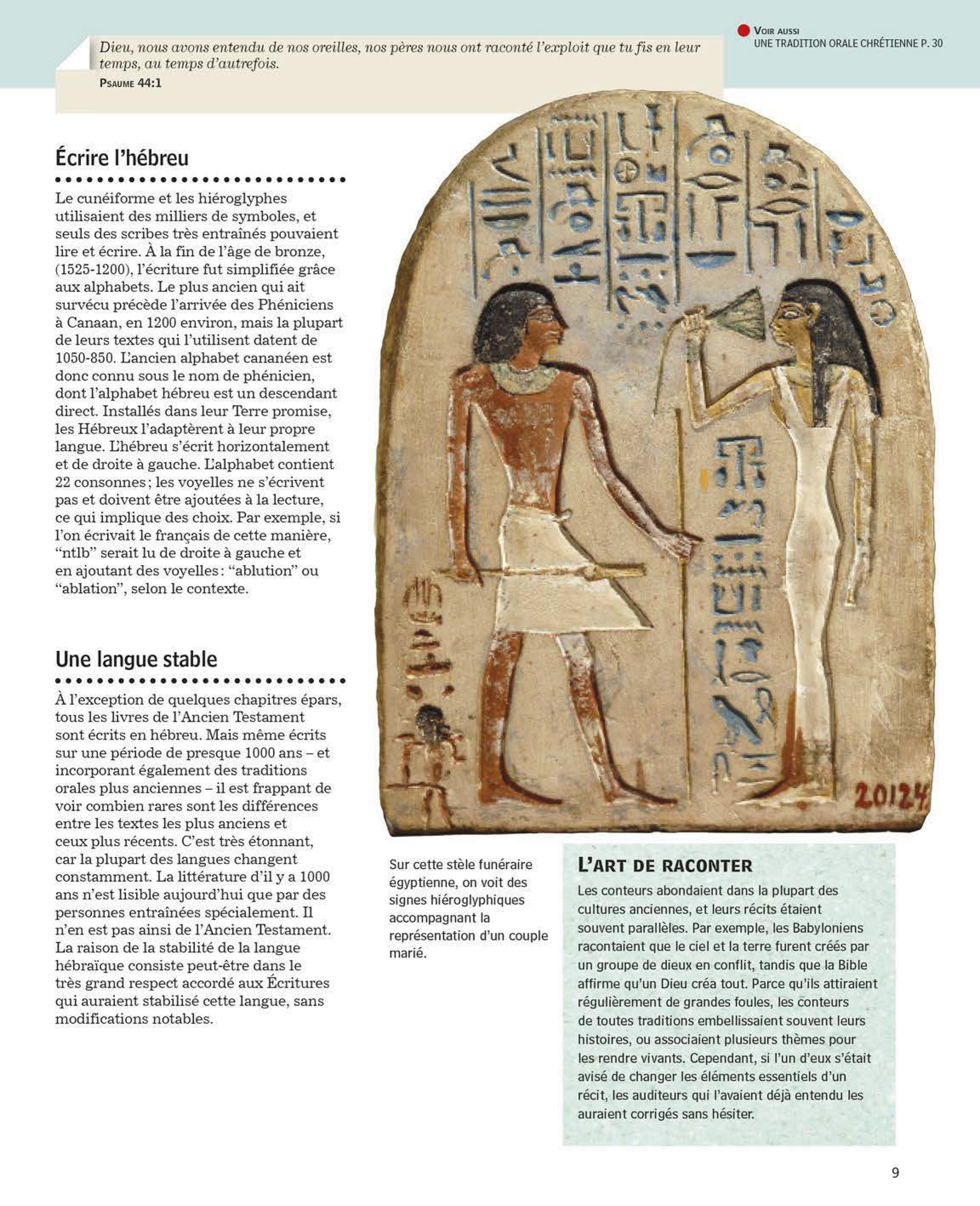 Bible, guide historique illustré