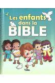 Les enfants dans la Bible