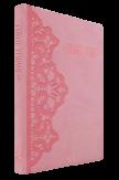 Bible Louis segond 1910 Esa 872
