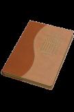 Bible segond 1910 caramel tranche Or - Esa 889