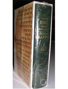 Bible Crampon 1923 ref 1212