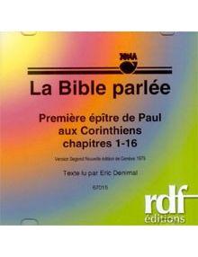 CD 1ère Epître aux Corinthiens chapitres 1 à 16